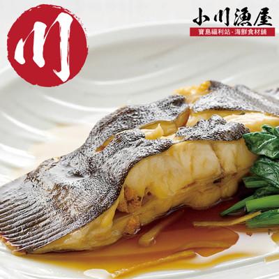 【小川漁屋】阿拉斯加純淨野生鰈魚排 (3.8折)