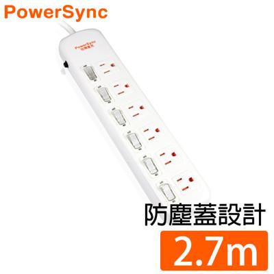 群加 PowerSync 6開6插 安全防塵蓋 防雷擊抗突波 電源延長線2.7M (7折)