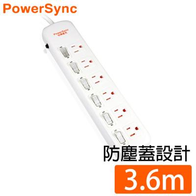 群加 PowerSync 6開6插 安全防塵蓋 防雷擊抗突波 電源延長線3.6M (7.1折)