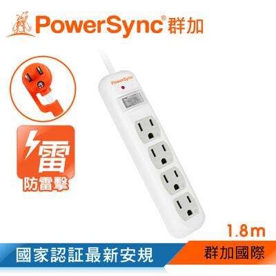 群加 Powersync 1開4插防雷擊抗搖擺延長線 1.8M (6.5折)
