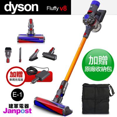 【建軍電器】最新 Dyson V8 Fluffy SV10 大全配 五吸頭版 一年保固 (4.4折)