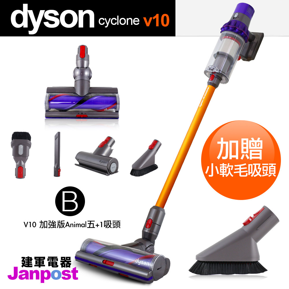 dyson cyclone v10 animal 1. Black Bedroom Furniture Sets. Home Design Ideas