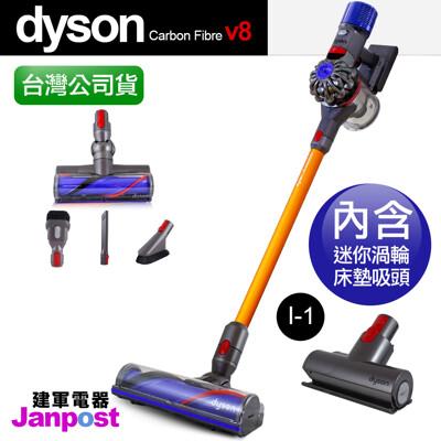 Dyson 戴森 V8 SV10E Carbon Fibre motorhead 無線吸塵器 公司貨 (5.8折)