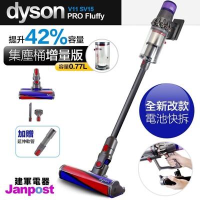 2021新機 dyson 戴森 v11 sv15 pro fluffy 無線手持吸塵器 (6.5折)