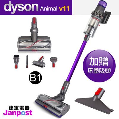 Dyson 戴森 V11 SV14 Animal 無線手持吸塵器 集塵桶加大版 六吸頭組 送床墊吸頭 (6.9折)