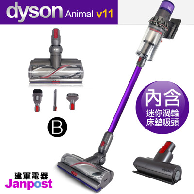 Dyson 戴森 V11 SV14 Animal 無線手持吸塵器 集塵桶加大版 五吸頭組 建軍電器 (6.8折)