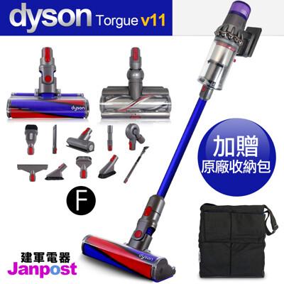 Dyson V11 SV14 Absolute 旗艦全配版 十二吸頭 無線吸塵器 一年保/建軍電器 (9折)