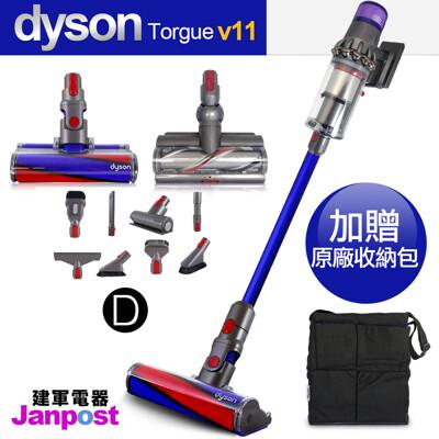 Dyson V11 SV14 Absolute+手持組 無線吸塵器/智慧偵測地板/一年保/建軍電器 (9折)