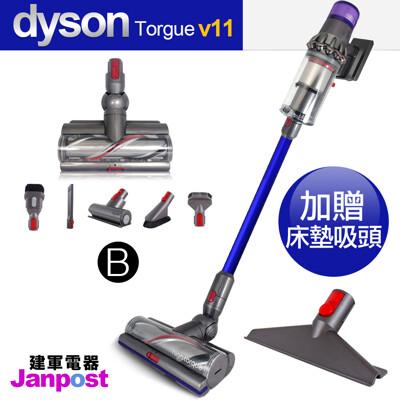 Dyson V11 SV14 Torque 無線手持吸塵器 集塵桶加大版 一年保固 建軍電器 (6.9折)