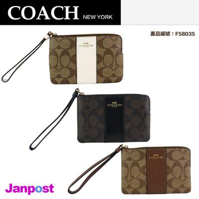 coach pvc 防刮皮革 零錢包 小手拿包 三色可選 f58035 (4.1折)