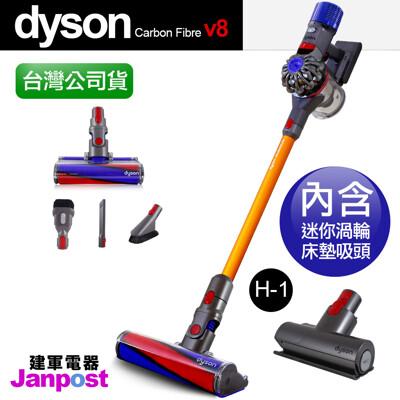 Dyson 戴森 V8 SV10E Carbon Fibre fluffy 無線吸塵器 保固2年 (5.8折)