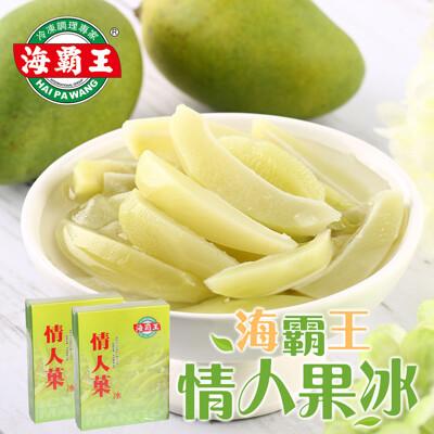 【愛上美味】鮮採冰釀 不含防腐劑 海霸王情人果冰 (5折)