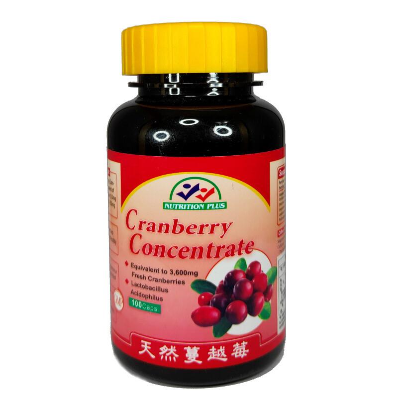 營養補力 蔓越莓 乳酸菌 膠囊 100粒裝 美國進口 cranberry