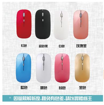 宏晉可充電無線靜音滑鼠 (3.9折)