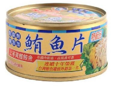遠洋牌鮪魚片 185g*3罐/組 (6.3折)