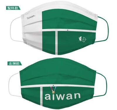 水舞 奧運台灣 成人醫療口罩 10入/盒(聖杯款/金牌款) (9折)