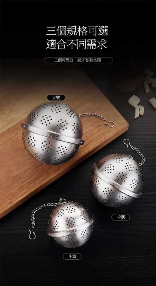 push!廚房用品304不鏽鋼調料球泡茶茶隔滷水過濾網香料包煲湯過濾球d193-1中號