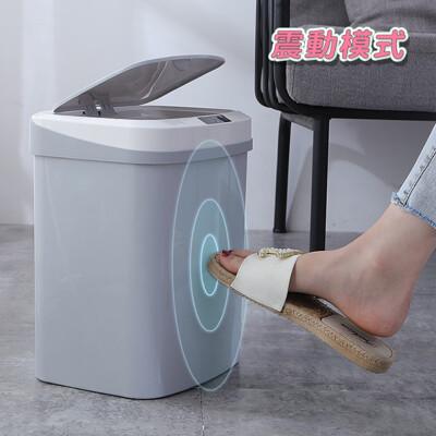 USB續電款自動敲打感應式懶人垃圾桶