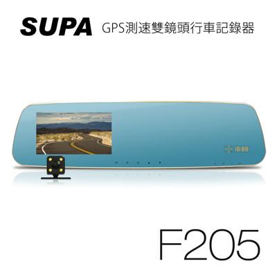 速霸 F205 1080P GPS測速 高畫質雙鏡頭行車記錄器 (3.9折)