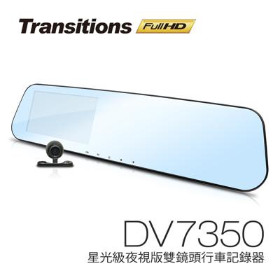 【凱騰】全視線 DV7350 星光夜視版 前後雙鏡頭 後視鏡型行車記錄器 送16GTF (4.3折)