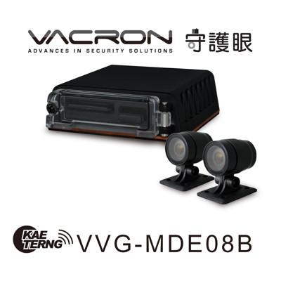 【凱騰】VACRON守護眼 VVG-MDE08B 2路 HD 行車記錄器 (9.1折)