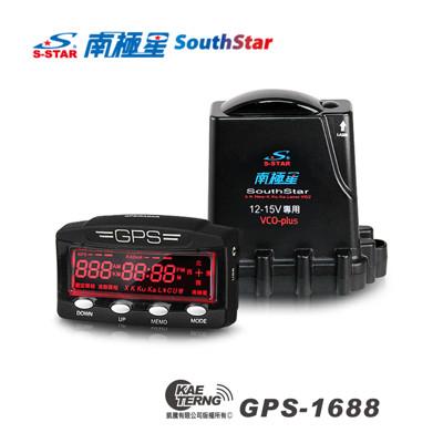 【凱騰】南極星 星鑽 GPS-1688 分體式衛星超級雷達測速器 (8.1折)