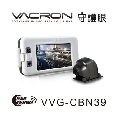 【凱騰】VACRON守護眼 VVG-CBN39 1080P SONY感光元件雙鏡頭行車記錄器 (9.1折)
