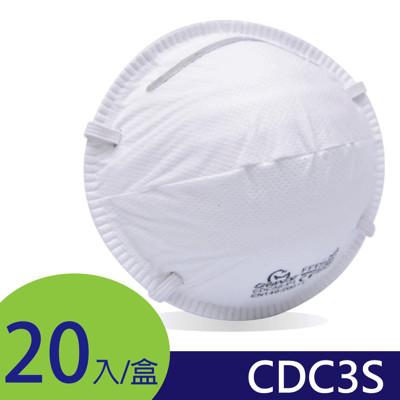 【凱騰】GRANDE防霾│工業歐規FFP1-CDC3S│碗型防塵口罩│20入/盒│ (6.9折)