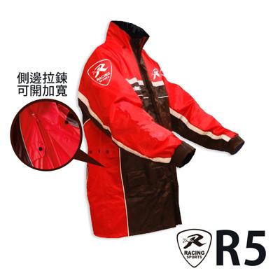 天德牌 R5多功能兩件式護足型風雨衣 (上衣輕薄 側開背包版) (5.5折)