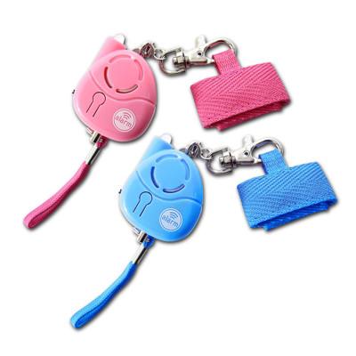 台灣製120分貝小惡魔爆音附LED燈防身警報器-(天空藍/粉紅-可挑色)★可當包包手機吊飾鑰匙圈 (6.7折)
