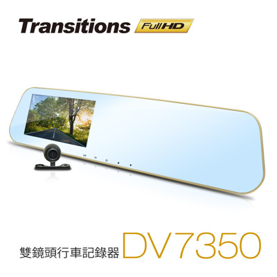 【凱騰】全視線 DV7350 前後雙鏡頭 後視鏡型行車記錄器(送16G TF卡) (4.1折)