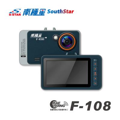 【凱騰】南極星 F-108 1080P WDR 高畫質行車紀錄器(送16G記憶卡) (8.1折)