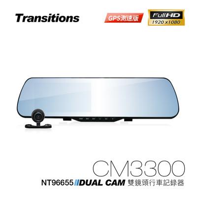 【凱騰】全視線 CM3300 GPS測速版 96655 後視鏡高畫質前後雙鏡頭行車記錄器 (送1 (4.3折)