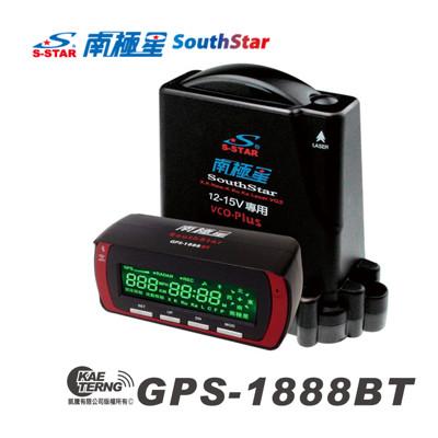 【凱騰】南極星 星鑽 GPS-1888BT 雲端衛星分離式測速器 (8.1折)