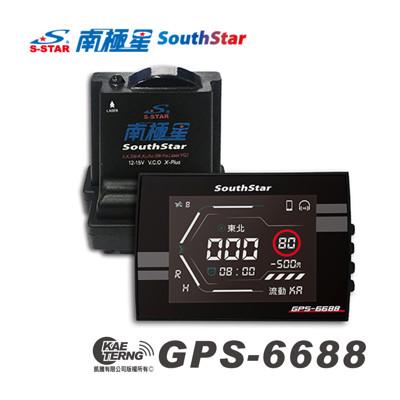 【凱騰】南極星 GPS-6688APP 液晶彩屏分體測速器 (8折)