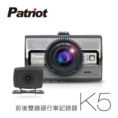愛國者 K5 聯詠96663 頂級SONY感光元件 前後雙鏡頭 高畫質行車記錄器(送16G記憶卡) (5.7折)