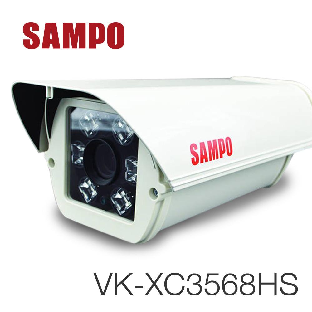 凱騰聲寶 vk-xc3568hs 戶外防護罩型1080p監視攝影機