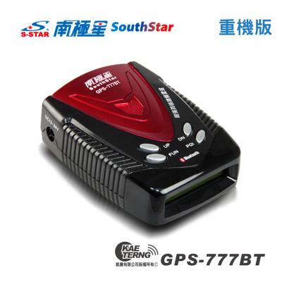 【凱騰】南極星 GPS-777BT 全頻衛星一體式測速器(重機版) (6.8折)