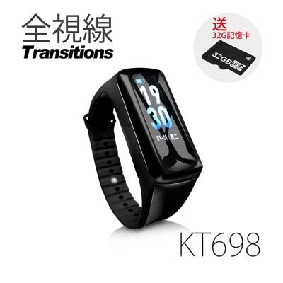 加贈32G卡-全視線 KT698 內建手錶功能隱藏式鏡頭FULL HD 1080P 攝影手環 (7折)