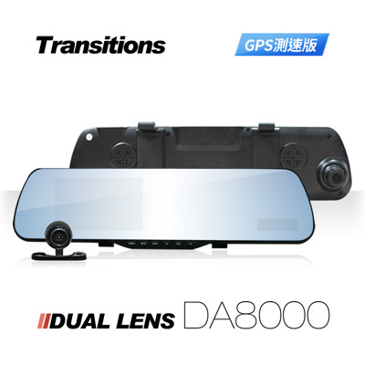 (活動) 【凱騰】全視線DA8000 GPS測速版 雙鏡頭後視鏡行車記錄器(送16G TF卡) (4.7折)