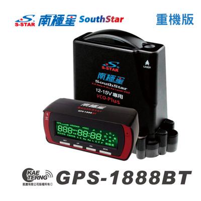 【凱騰】南極星 星鑽 GPS-1888BT 雲端衛星分離式測速器(重機版) (8.7折)
