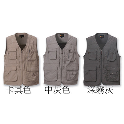 【WILDLAND荒野】中性透氣抗UV多口袋背心-W1706 (9.3折)
