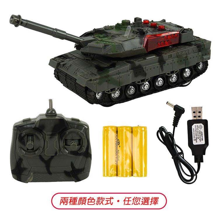 888便利購1:32 全配充電式聲光無線遙控坦克車(3834-5-6)