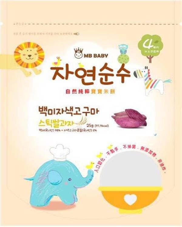 mb baby萌寶寶 大米餅-紫地瓜風味佳兒園婦幼生活館