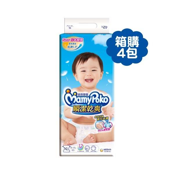 mamy poko 滿意寶寶 瞬潔乾爽(菱格)紙尿褲xl(42片x4包)箱購佳兒園婦幼生活館