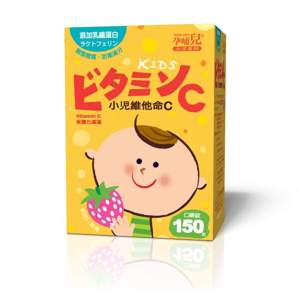 孕哺兒 小兒維他命c+乳鐵 嚼錠(草莓風味)150粒佳兒園婦幼生活館