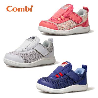 Combi 康貝 Core-S成長機能鞋A02-粉/灰/藍【佳兒園婦幼生活館】 (8.2折)
