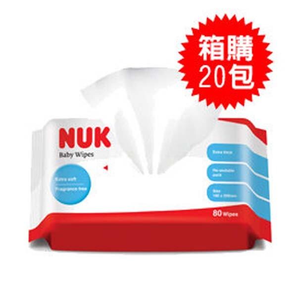 nuk 濕紙巾(濕巾)(80抽)箱購20包入佳兒園婦幼生活館