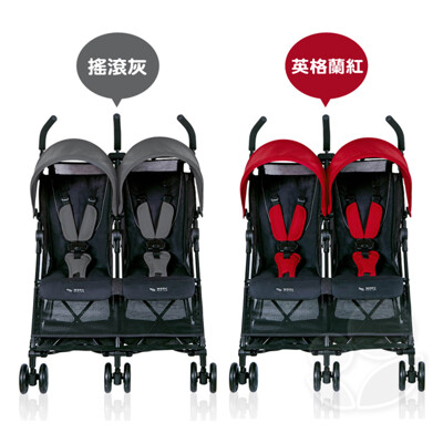 MOOV Design ALVIS 極小雙寶車/雙胞胎推車/雙人推車(紅/灰)【佳兒園婦幼生活館】 (8折)