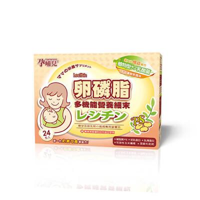 孕哺兒® 卵磷脂多機能營養細末(香草口味)24包入【佳兒園婦幼生活館】 (8.7折)